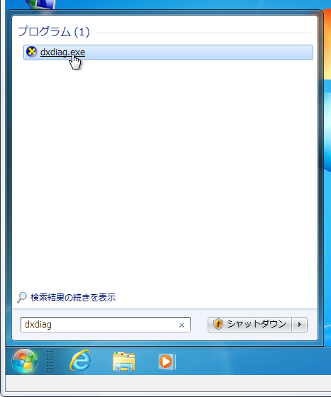 VirtualBox_7_WDDM028.png