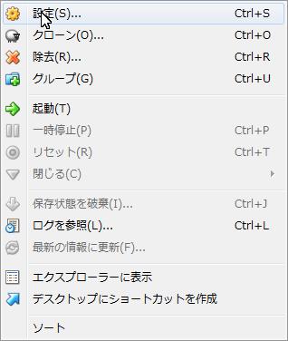 VirtualBox_XP_Direct3D002.png