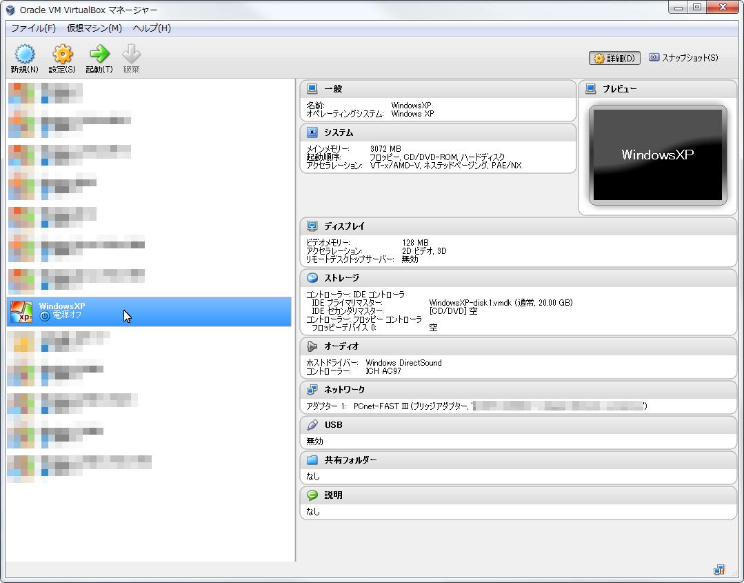 VirtualBox_XP_Direct3D008.png
