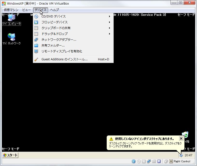 VirtualBox_XP_Direct3D010.png