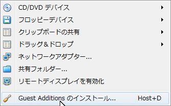 VirtualBox_XP_Direct3D011.png