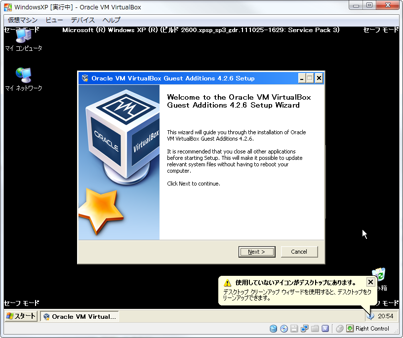 VirtualBox_XP_Direct3D012.png
