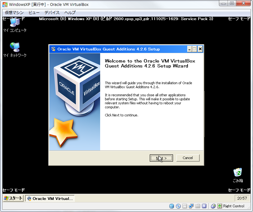 VirtualBox_XP_Direct3D013.png