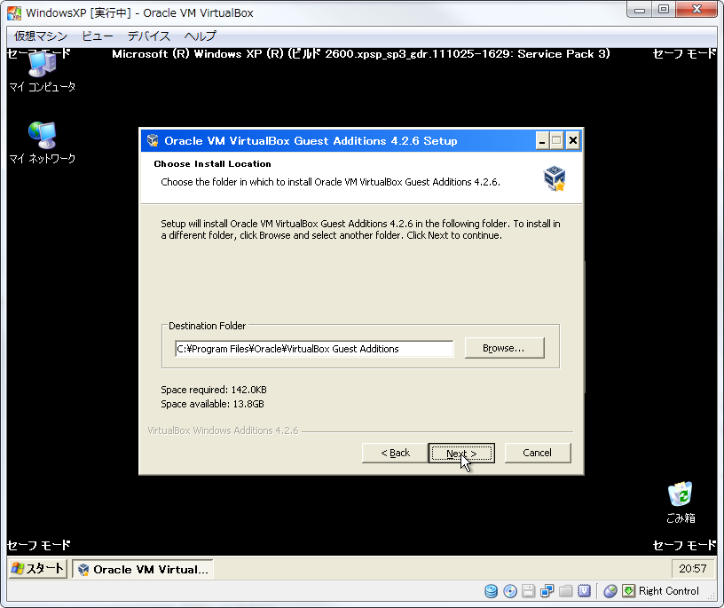 VirtualBox_XP_Direct3D014.png
