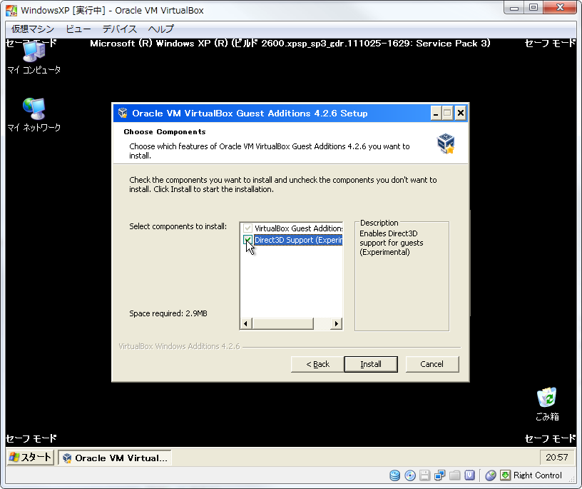 VirtualBox_XP_Direct3D015.png