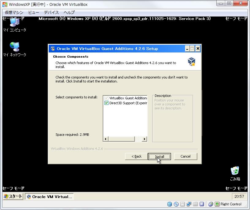 VirtualBox_XP_Direct3D016.png