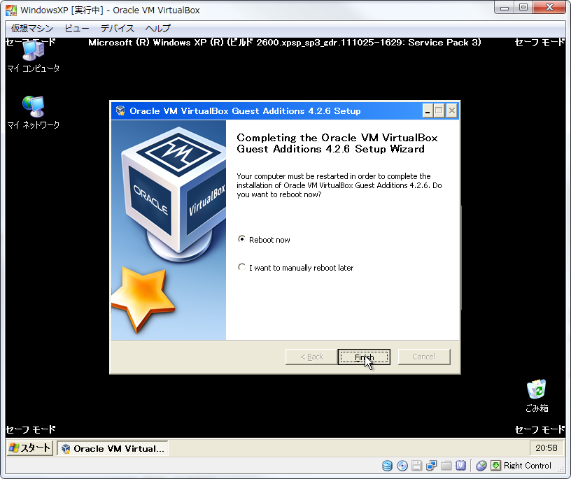 VirtualBox_XP_Direct3D018.png