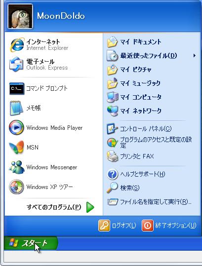 VirtualBox_XP_Direct3D019.png