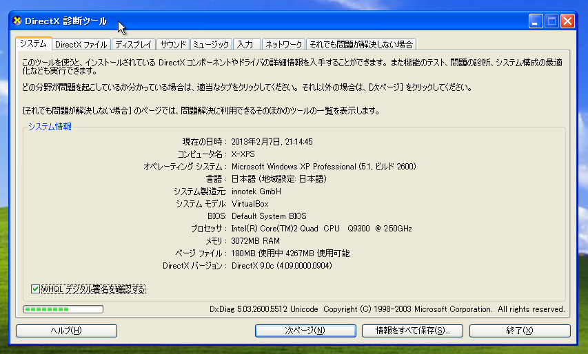 VirtualBox_XP_Direct3D022.png