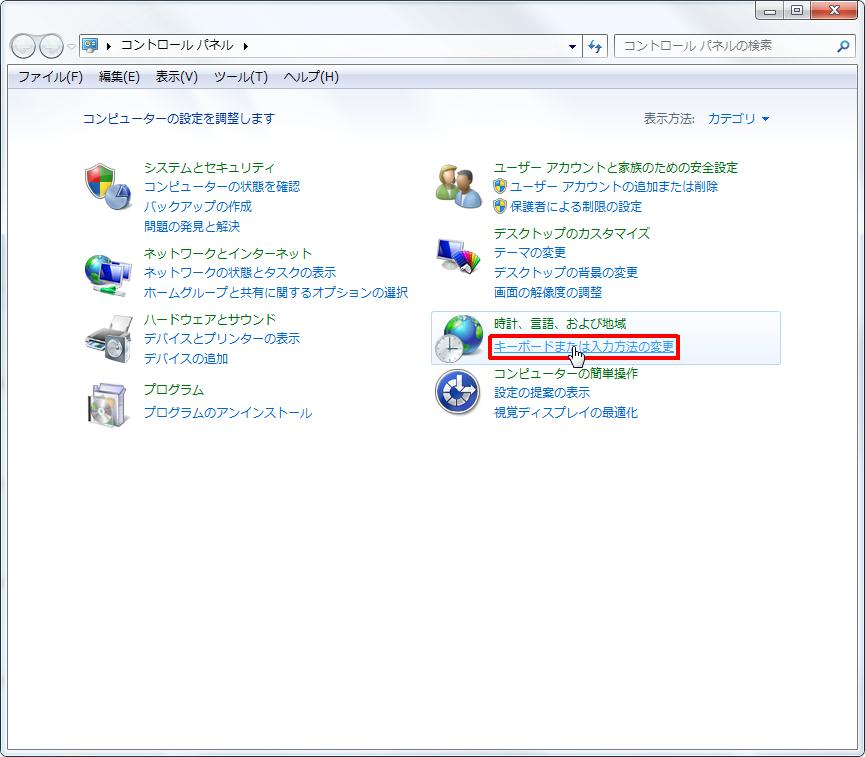 MicrosoftIMEView002.jpg