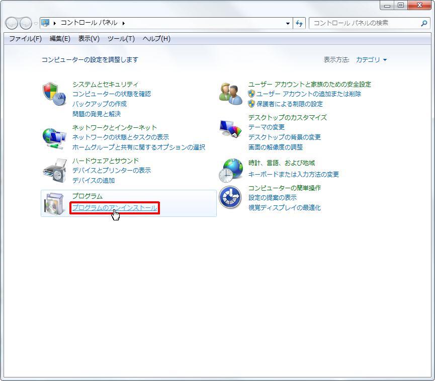 Office2007Restoration002.jpg