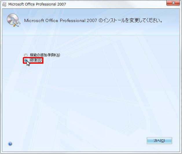 Office2007Restoration005.jpg
