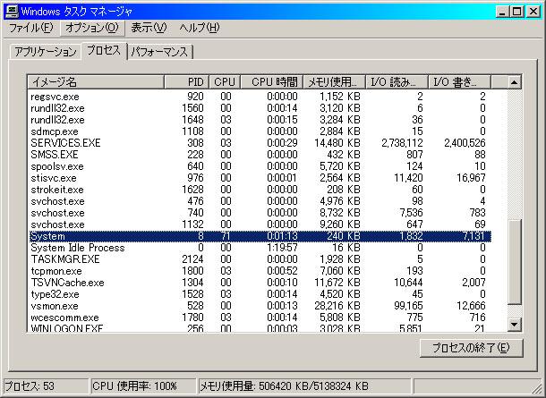 TmSystem.jpg