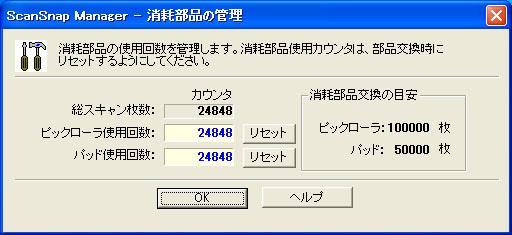 PadUnit06.JPG