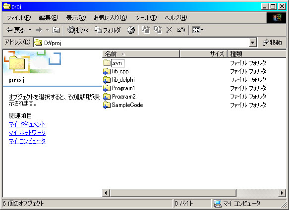 FolderAdd.jpg