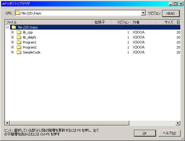 SVN仮想フォルダ構成.jpg