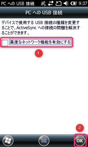 wm_advanced_network_001.png