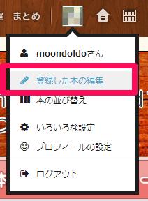 ブクログ_001.png
