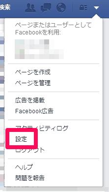 Facebook002.png