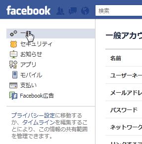 Facebook003.png