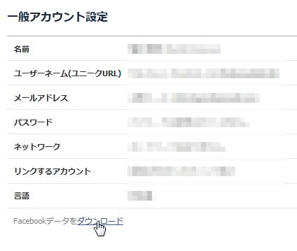 Facebook004.png