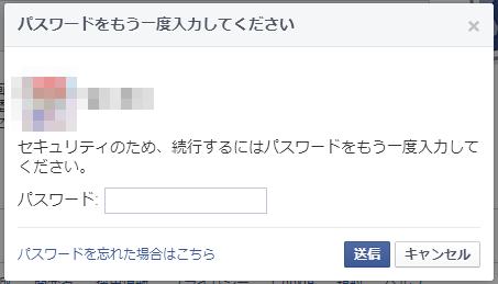 Facebook005a.png