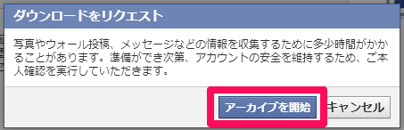 Facebook006.png