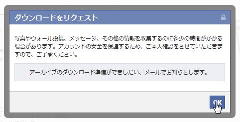 Facebook007.png