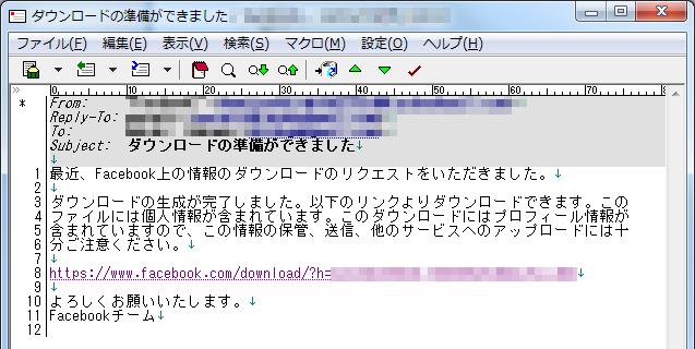 Facebook009.png