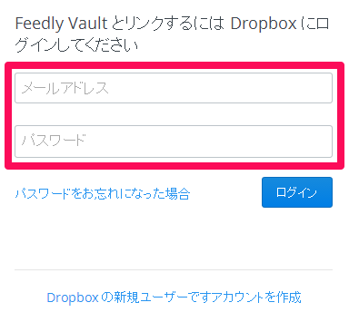 FeedlyVault_004.png