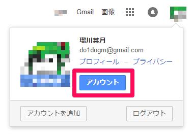 GooglePlusExport_002.png