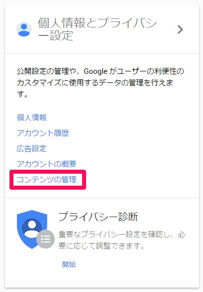 GooglePlusExport_003.png