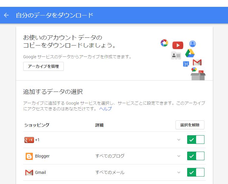GooglePlusExport_003c.png