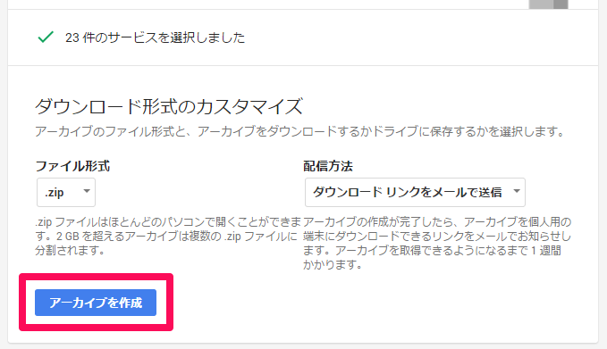 GooglePlusExport_005.png