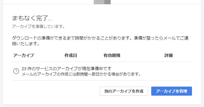 GooglePlusExport_006.png