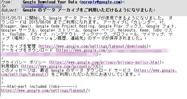 GooglePlusExport_006a.png
