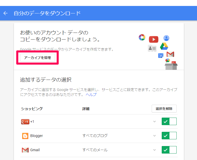 GooglePlusExport_006b.png
