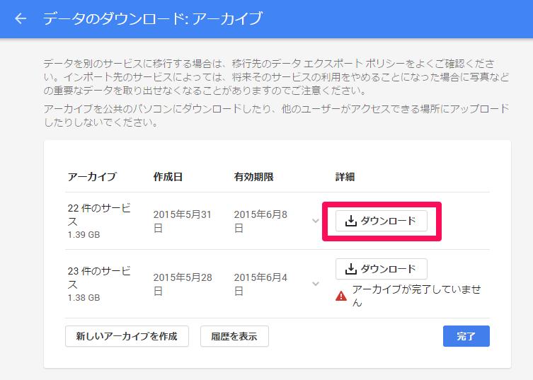 GooglePlusExport_007.png