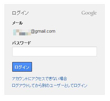 GooglePlusExport_008.png