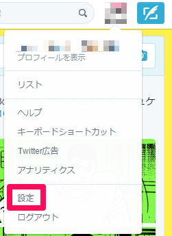 Twitter_002.png