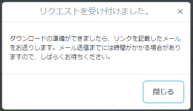 Twitter_004.png