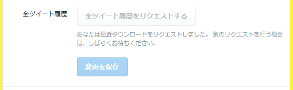 Twitter_004a.png
