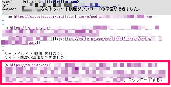 Twitter_004b.png