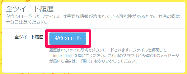 Twitter_005.png