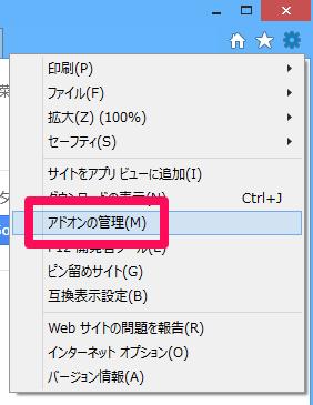 IE_FlashStop001.png