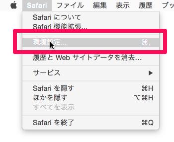 Safari_FlashStop001.png