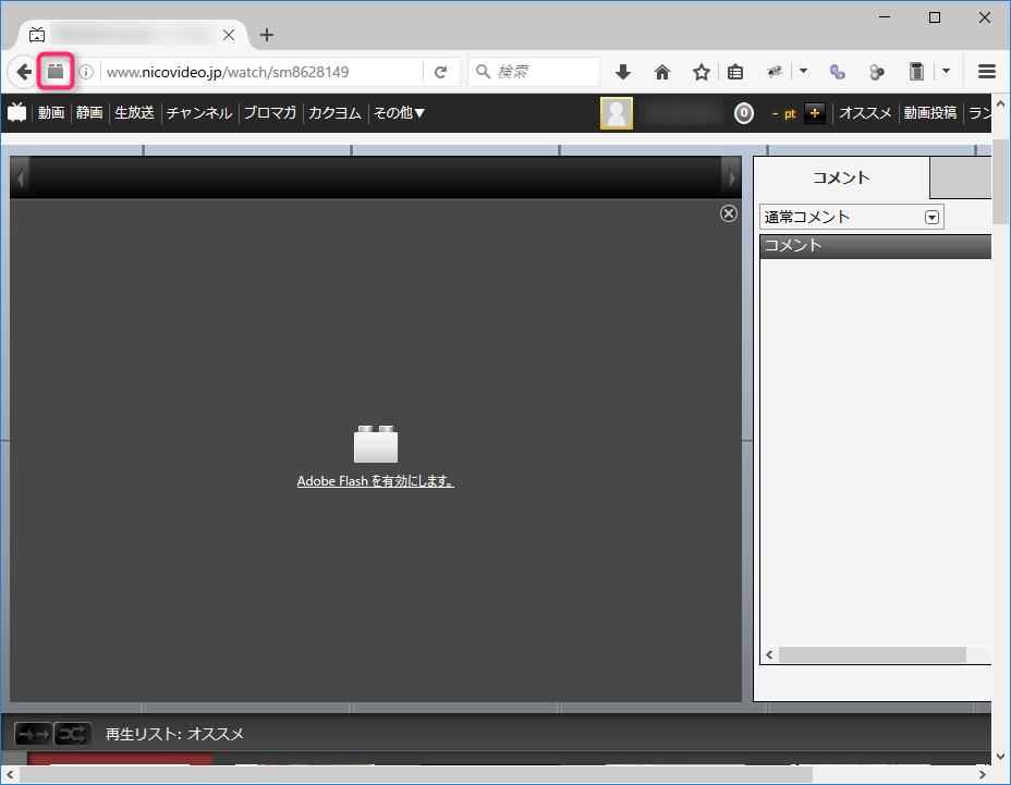Firefox_FlashSelectRun_001.png