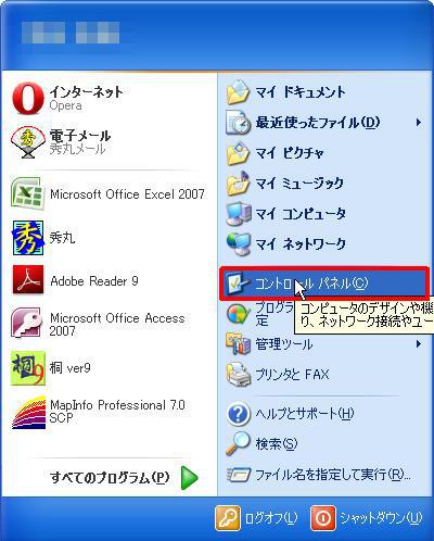JavaStop001.jpg