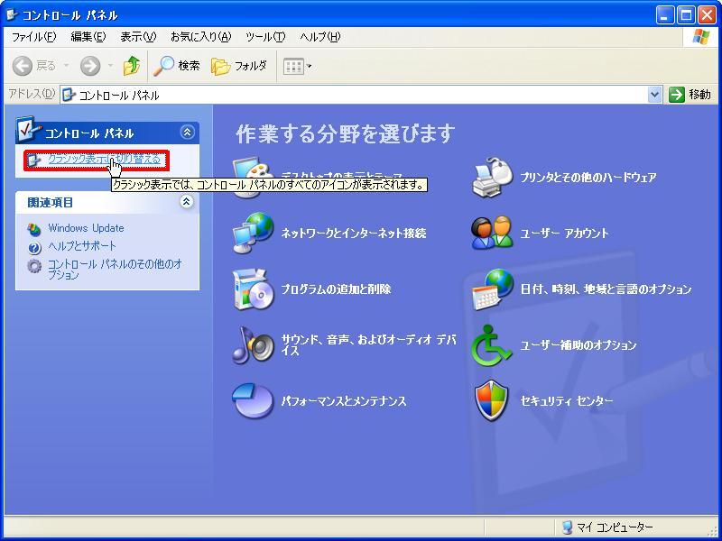 JavaStop002.jpg
