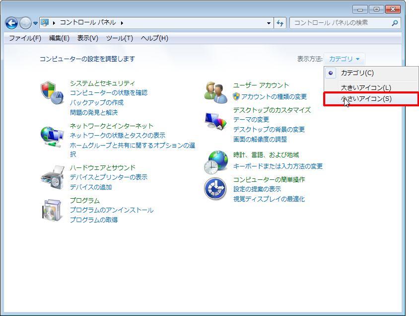JavaStop003.jpg